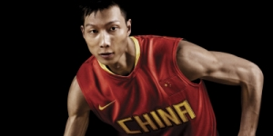 yi_jianlian_china