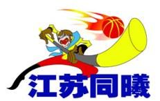 Jiangsu-Tongxi-logo
