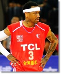 allen-iverson-china-rt-float-1